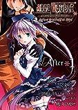 ルートダブル Before Crime * After Days √After 1巻 (デジタル版ガンガンコミックスONLINE)