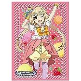 ブシロードスリーブコレクションHG (ハイグレード) Vol.1124 アイドルマスター シンデレラガールズ 『双葉杏』