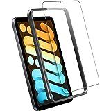 [ガイド枠付属] iPad mini 6 ガラスフィルム AIKKI iPad mini6世代保護フィルム [日本製旭硝子素材9H] ぶつかりと擦れには強い 指紋対策 触るのに敏感 ゼロ気泡 貼りやすい 99.9%高透過率 自動吸着 脱落防止 極薄3