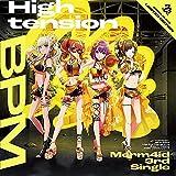 High tension BPM 【Blu-ray付生産限定盤】