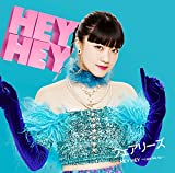 HEY HEY ~Light Me Up~(空盤)(初回生産限定盤)