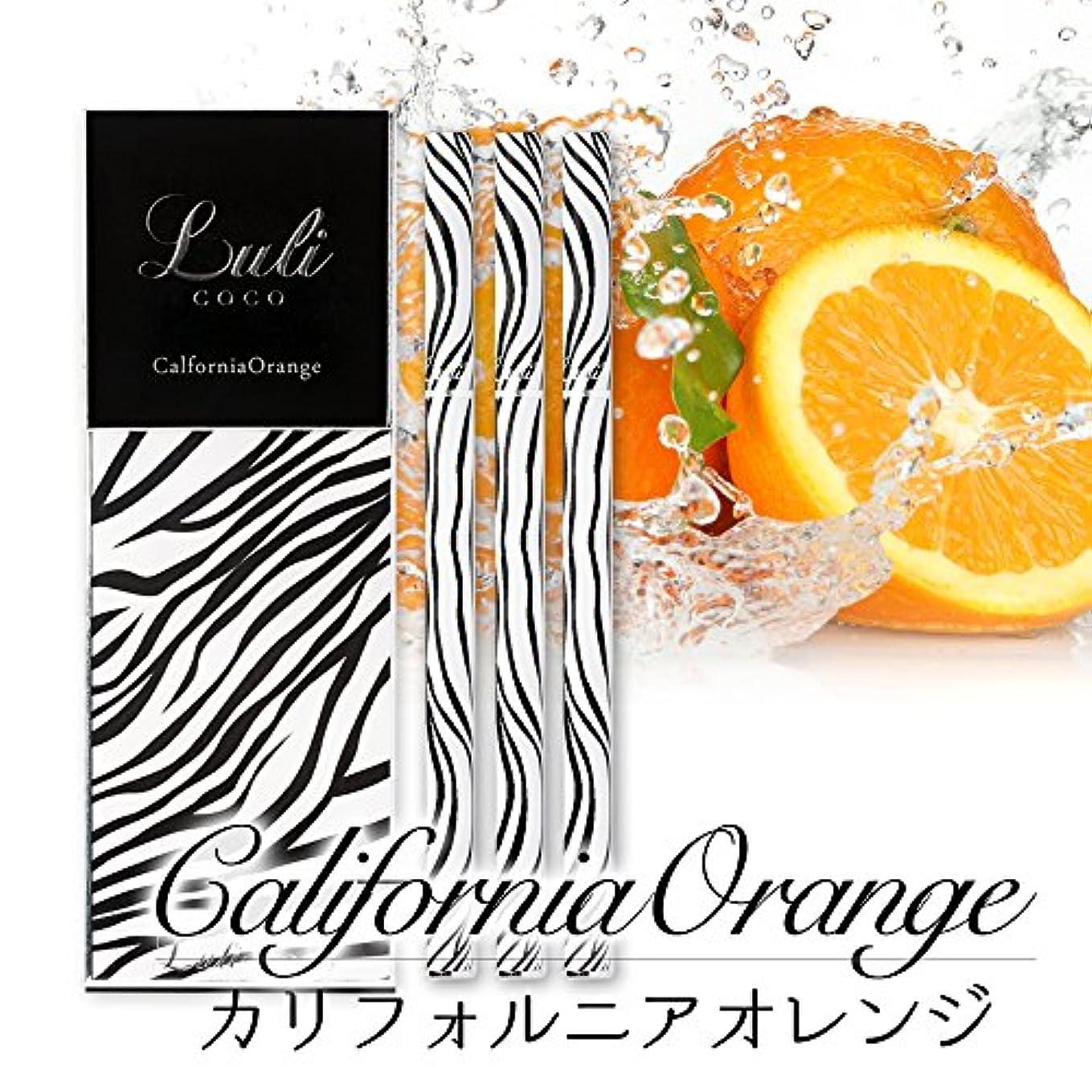 私サラミ深いLULI coco 女性のための電子タバコ ルリココ 使いきりタイプ お得な3本セット 日本総代理店 (カリフォルニアオレンジ)
