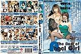 The Best of Angel Girl 夢野まりあ×朝倉まりあ [DVD]