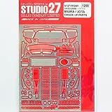 【STUDIO27/スタジオ27】1/24 ミウラ&イオタ グレードアップパーツ