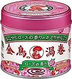 金鳥の渦巻 蚊取り線香 ミニサイズ ローズの香り 20巻 缶 [防除用医薬部外品]