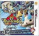 妖怪ウォッチバスターズ 白犬隊 (【特典】 マイティドッグメダル(Bメダル) 白犬隊オリジナルステッカー 同梱) - 3DS
