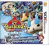 妖怪ウォッチバスターズ白犬隊(【特典】・マイティドッグメダル(Bメダル)・白犬隊オリジナルステッカー同梱)-3DS