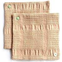 華布(hanafu) オーガニックコットンの布ナプキン スナップ付ライナーS (約13×約13) 2枚入り (グリーン)
