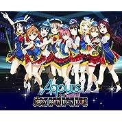 ラブライブ! サンシャイン!! Aqours 2nd LoveLive! HAPPY PARTY TRAIN TOUR Memorial BOX (特典なし) [Blu-ray]