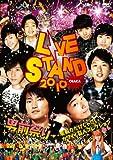 YOSHIMOTO presents LIVE STAND 2010 OSAKA 男...[DVD]