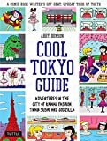 Cool Tokyo Guide (Cool Japan Guide)