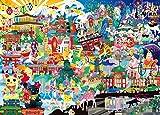 2000ピース ジグソーパズル パズルの超達人EX 日本を楽しむ旅にでよう!  スーパースモールピース(38x53cm)