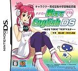 「ナナミの教えてEnglish DS ~めざせTOEICマスター~」の画像