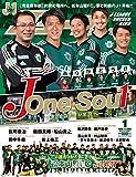 Jリーグサッカーキング 2015年1月号
