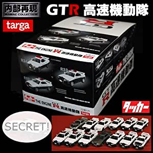 タッカー THE ENGINE GT-R 高速機動隊 BOX 【12個入り】 【targa】