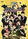 ボイメン☆騎士 VOL.1 汗と涙のチャレンジ 限界を超えろ 『ボイメン 突破団』完全版 DVD