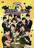 ボイメン☆騎士 VOL.1 汗と涙のチャレンジ!限界を超えろ!!『ボイメン・突破団』完全版 [DVD]