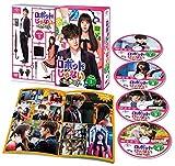 ロボットじゃない~君に夢中!~ DVD-SET1[DVD]