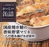 明治屋 おいしい缶詰 国産焼き鯖の香味野菜マリネ 85g×2個