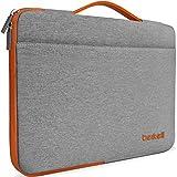 パソコンケース13.3、 Beikell MacBook pro 13/air 13 用 ノートパソコン ケース 13.3インチ pcケース 耐衝撃 撥水加工(グレー)