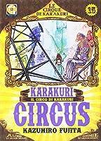 Libri - Karakuri Circus #15 (1 BOOKS)