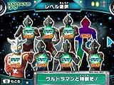 「大怪獣バトル ウルトラコロシアムDX ウルトラ戦士大集結」の関連画像