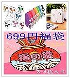 携帯電話アクセサリ福袋 運命変えちゃう いろいろ試したいアナタに 699円福袋 Coeuspow .JP