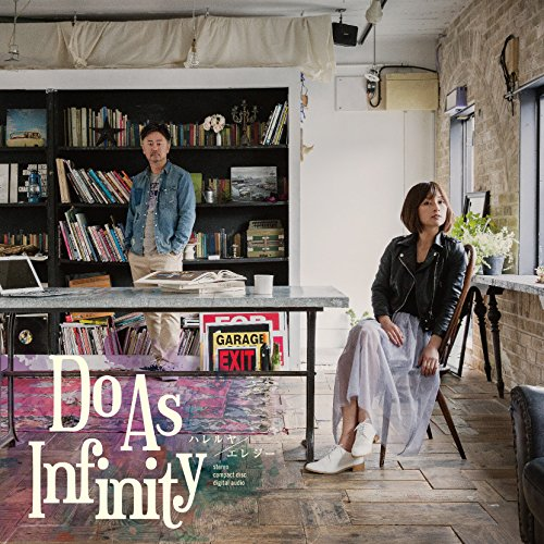 Do As Infinity – ハレルヤ/エレジー [FLAC / 24bit Lossless / WEB] [2016.07.06]