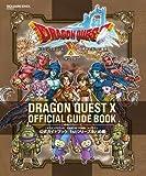 「ドラゴンクエストX 目覚めし五つの種族 オンライン 公式ガイドブック 1stシリーズまとめ編」の画像