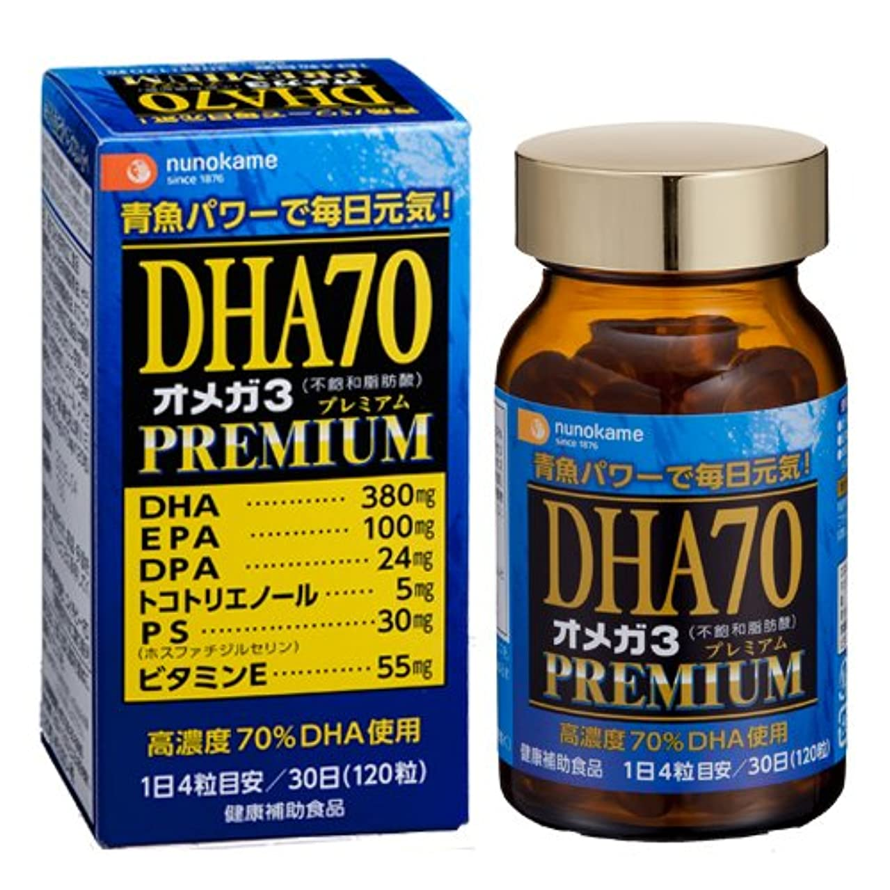 遠足口ひげ忌避剤DHAオメガ3プレミアム