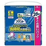 Amazon.co.jp【大容量】アテント さらさらパンツ 長時間お肌安心 M-Lサイズ 男女共用 5回吸収 26枚入【ADL区分:介助で歩ける方】