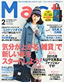 Mart (マート) 2015年 02月号 [雑誌]