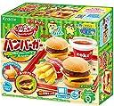 ポッピンクッキン ハンバーガー 5入 食玩 知育菓子