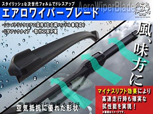 日産 スカイライン クロス オーバーJ50 エアロ フラット リア ワイパー