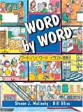 WORD by WORD ワード・バイ・ワード イラスト辞典