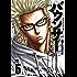 バウンサー 5 (ヤングチャンピオン烈コミックス)