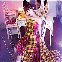 「ストライク・ザ・ブラッド OVA」 オープニングテーマ: 井口裕香 /「リトルチャームファング」 <初回限定盤> CD+DVD (2枚組)