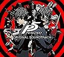 『ペルソナ5』オリジナル サウンドトラック