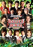麻雀 BATTLE ROYAL 2012 ~大将戦~[DVD]