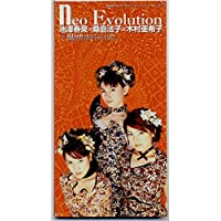 Neo Evolution