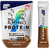 アミノバイタル アミノプロテイン チョコレート味 10本入パウチ