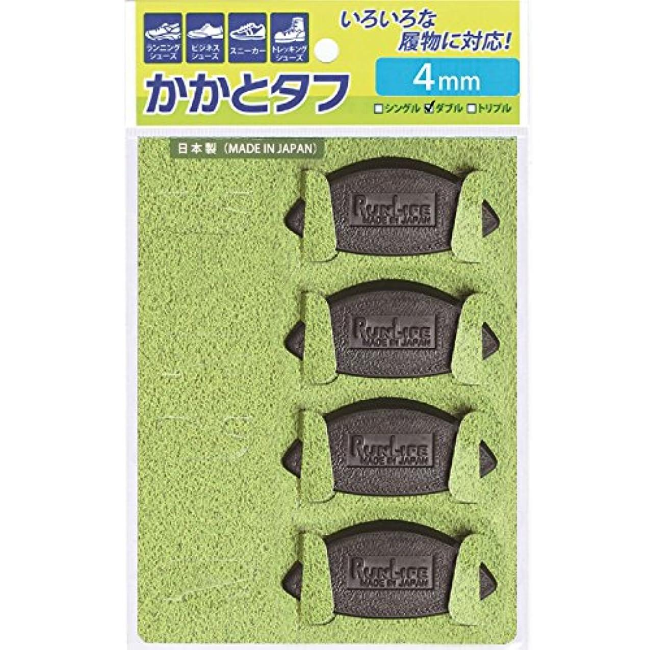 用心するツーリスト配分RunLife(ランライフ) 靴修理 シューズ補修材『 かかとタフ 』 4mm ダブル SKT-4M×4