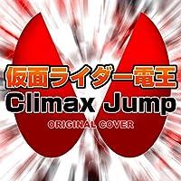 仮面ライダー電王 Climax Jump ORIGINAL COVER