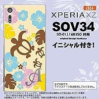 SOV34 スマホケース XPERIA XZ カバー エクスペリア XZ イニシャル 亀とハイビスカス 黄色 nk-sov34-1105ini I