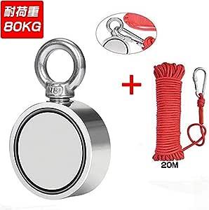 Shengshou 超強力 マグネット 耐荷重80KG 120KG 150KG 200KG 300KG 強力 磁石 ダブル サイド ネオジム 金属磁石 検出器 釣りキット 強力な装置 磁気吸引フック 20M ロープ付き オフィス 業務 浴室 室外 壁掛け用 (耐荷重80KG)