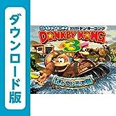 スーパードンキーコング3 謎のクレミス島 [WiiUで遊べるスーパーファミコンソフト][オンラインコード]