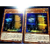 遊戯王 増殖するG シークレット シク 2枚セット 美品 TRC1 レアリティコレクション