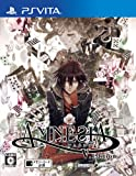 AMNESIA V Edition - PS Vita