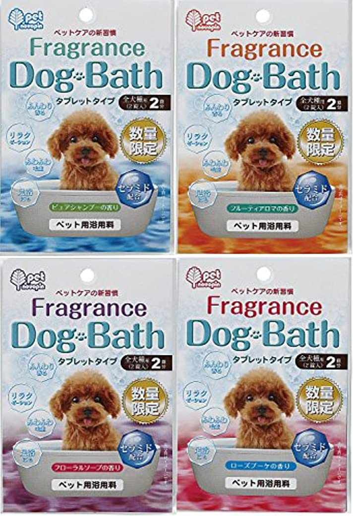 明確なチェス耕す紀陽除虫菊 入浴剤 フレグランスドッグバス タブレットタイプ 全犬種用(2錠入り)×4種