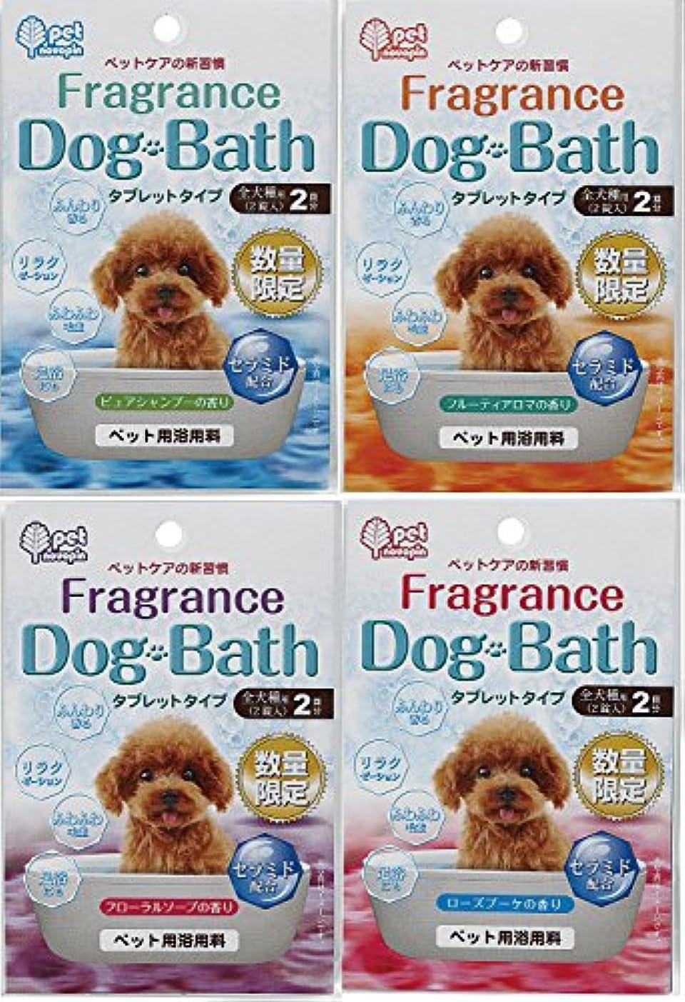 パイプスカルクマイナー紀陽除虫菊 入浴剤 フレグランスドッグバス タブレットタイプ 全犬種用(2錠入り)×4種